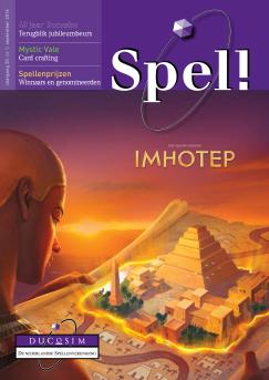 cover_spel_20_1